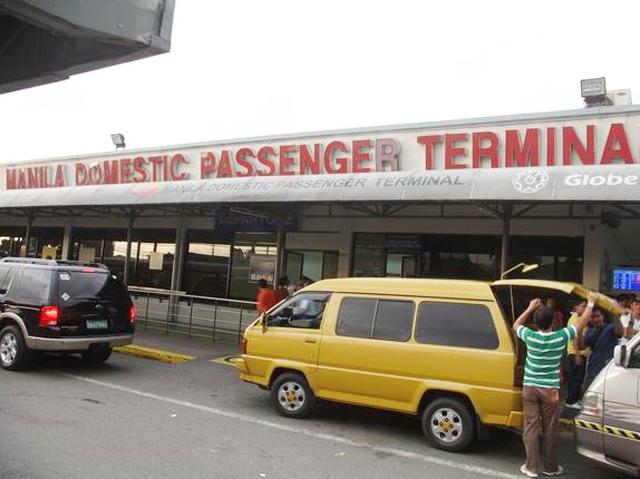馬尼拉國內機場