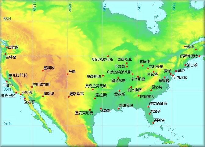 美国游学-美国城市地图
