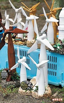 班奎的風車紀念品,只要40元台幣起就能買回家