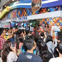 2013 台北觀光博覽會
