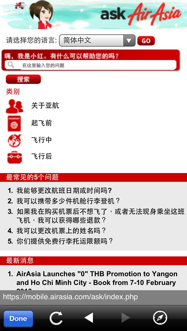 常見問題 Q&A 1