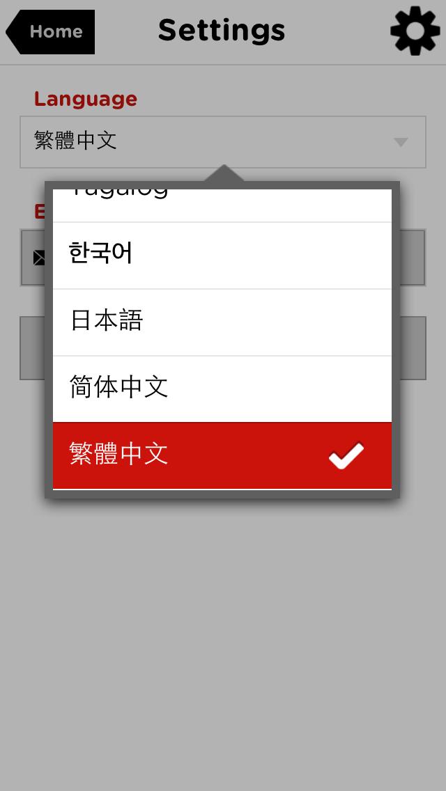 設定 / 選擇語言3