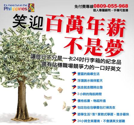 最新消息-杜威遊學-高雄遊學代辦-台北留學代辦