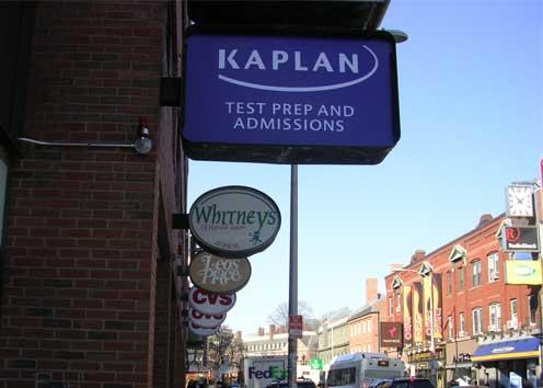 美國遊學-Kaplan-哈佛廣場分校-校園環境