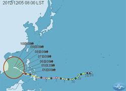 寶霞(BOPHA)颱風行徑路徑-3