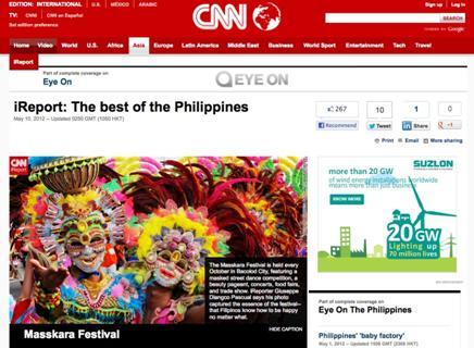 CNN報導巴科羅面具嘉年華