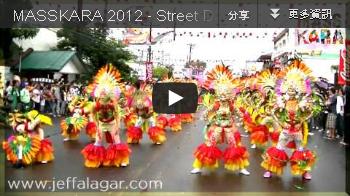 CNN: 12件菲律賓最棒的事之一「巴科羅面具嘉年華」