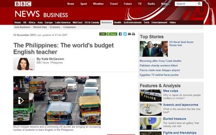 BBC報導