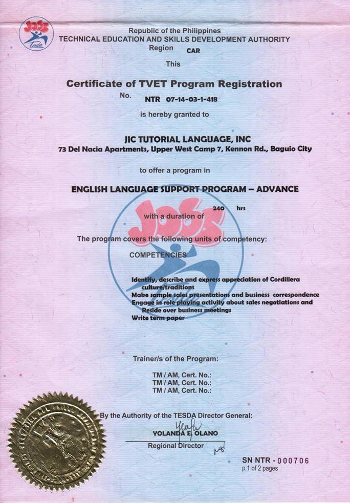 菲律宾游学-碧遥-JIC-菲律宾教育部 TESDA 认证