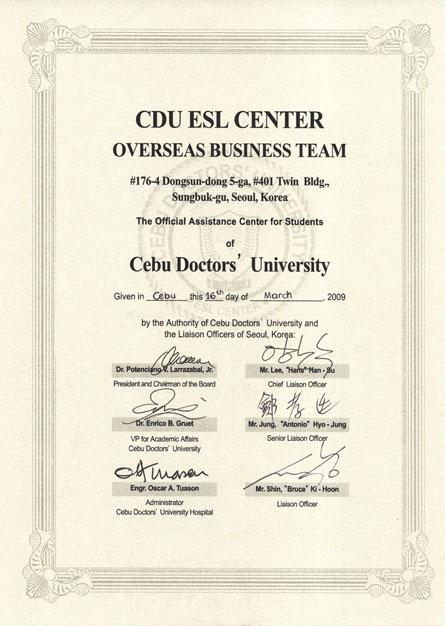 菲律宾游学-宿雾-CDU-菲律宾政府认证