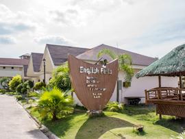 菲律賓遊學-宿霧-Fella-校園環境