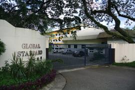 菲律宾游学-克拉克-GS-学校大门