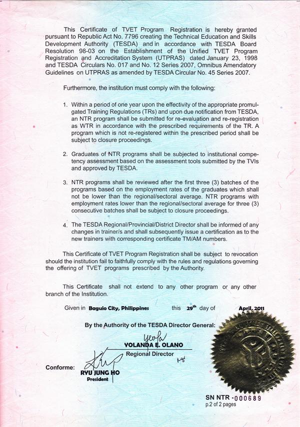 菲律宾游学-碧瑶-HELP-移民署SSP认证