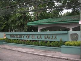 菲律賓遊學-巴克羅-LSLC-學校外觀