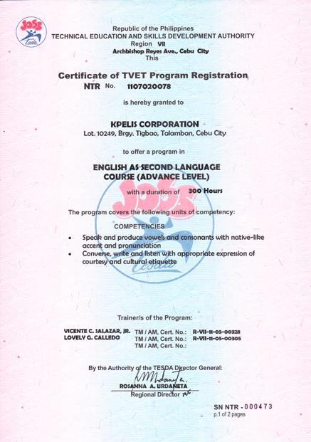 菲律賓教育部 TESDA 認證
