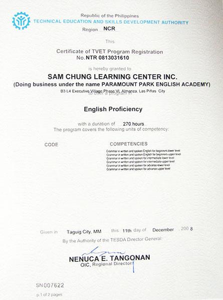 菲律賓遊學-馬尼拉-PPEA-教育部TESDA認證