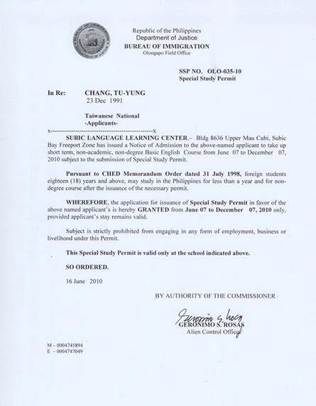 菲律賓遊學-宿霧-SME-移民署TESDA認證