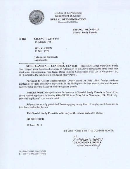 菲律賓遊學-蘇比克-SLC-教育部TESDA認證