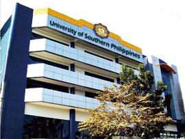 菲律宾游学-宿雾-USPF-学校外观